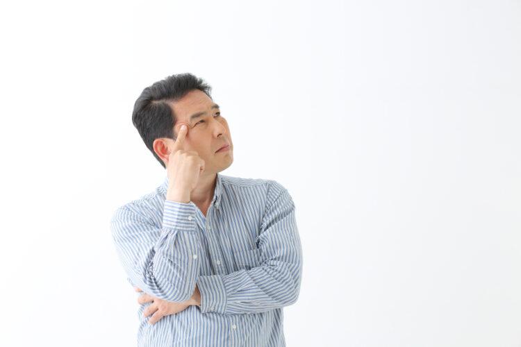 40代の借金事情!債務整理の際、自宅を守るにはどうすれば良い?