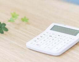 婚姻費用合意書とは?婚姻費用の計算方法や記載する内容を紹介!