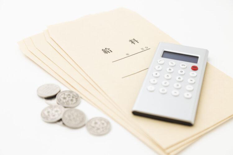 未払い給料の請求には証拠が重要…では、証拠がない場合はどうする?