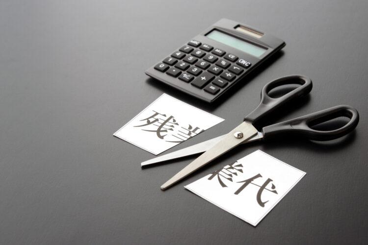 残業代は1分単位で計算される?未払い残業代の請求方法も解説