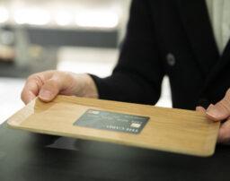 自己破産のときにクレジットカードは残すことができる?