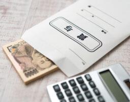 ボーナスも差押え対象になる?給与差押えの範囲と対処法をご紹介