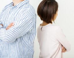 離婚慰謝料を請求する流れとは?慰謝料請求できる条件と相談先