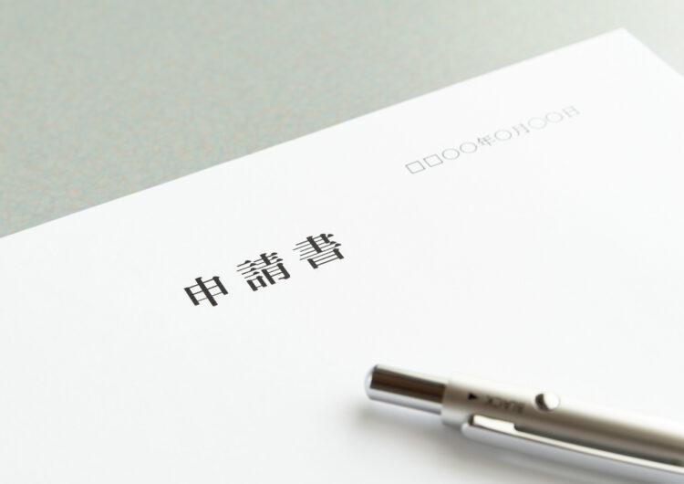 神奈川県の個人事業主がもらえる・借りられる新型コロナ支援まとめ