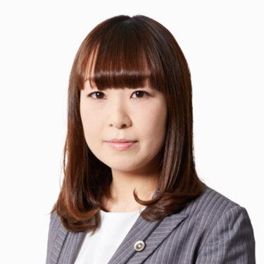 弁護士 村松 優子