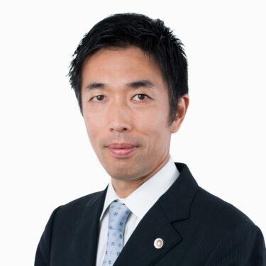 弁護士 髙野 文幸