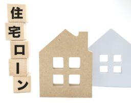 【弁護士が解説】差押え対象となる財産と差押え・競売を回避できる可能性
