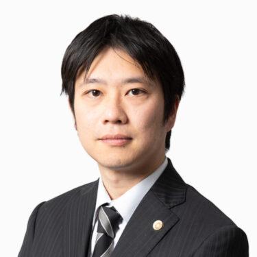 弁護士 谷崎 翔